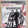 Metal Gear Solid 4 - 25th Anniversary PS3