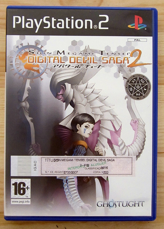 Shin Megami Tensei: Digital Devil Saga 2 PS2