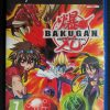 Bakugan: Battle Brawlers PS2