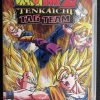Dragon Ball Z: Tag Team Tenkaichi PSP