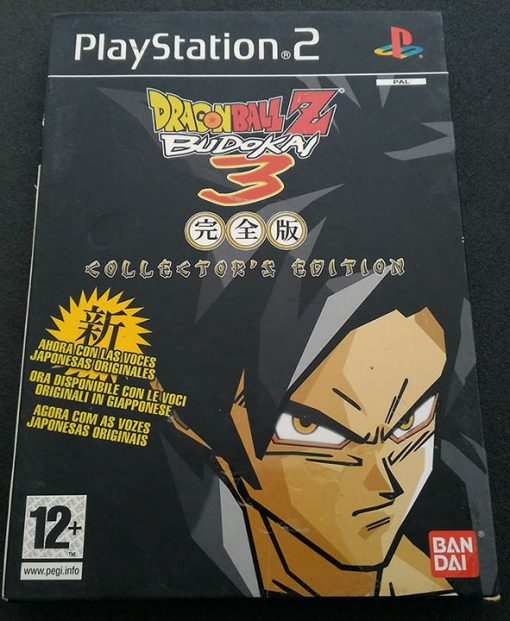 Dragon Ball: Budokai 3 - Collector's Edition PS2