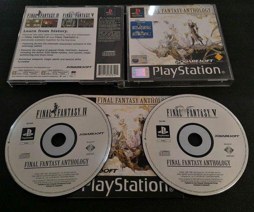 Final Fantasy Anthology PS1