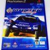 Master Rallye PS2