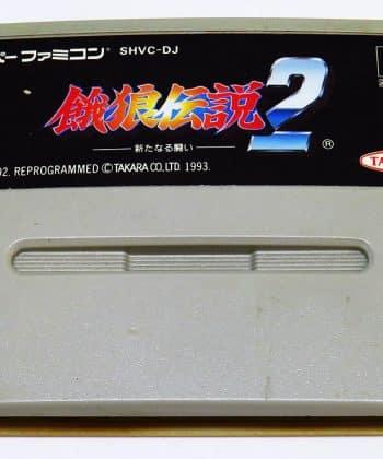 Garou Densetsu 2 (Fatal Fury 2) CART Super Famicom (SNES)