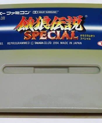 Garou Densetsu Special (Fatal Fury Special) CART Super Famicom (SNES)